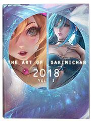 vignette-fiche-artbook-sakimichan